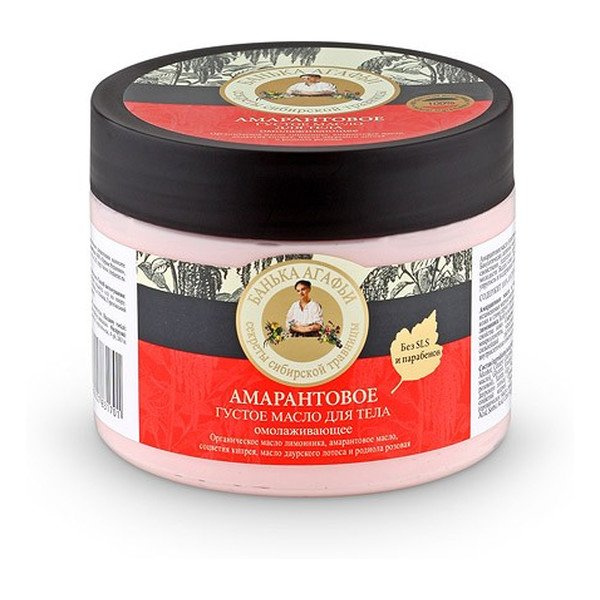 Bania Agafii masło do ciała amarantowe 300ml